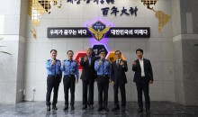 해양경찰교육원 현장 방문(2021.04.22)